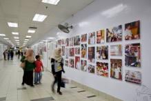 Masjid Jamek Exhibition